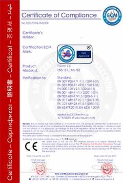 сертификат СЕ, сертификат ЕС
